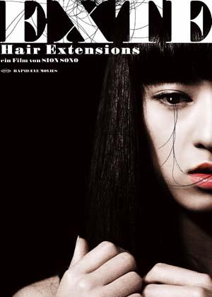 Exte - Hair Extensions mit Ren Osugi