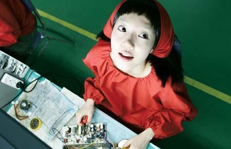 I'm a Cyborg, but that's OK mit Jung Ji-hoon und Su-jeong Lim