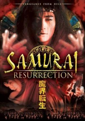 Bilder aus Samurai Resurrection