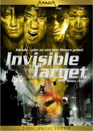 Invisible Target (FSK 18)
