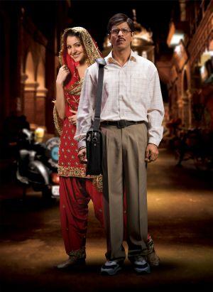 Ein göttliches Paar – Rab Ne Bana Di Jodi (mit Shahrukh Khan)